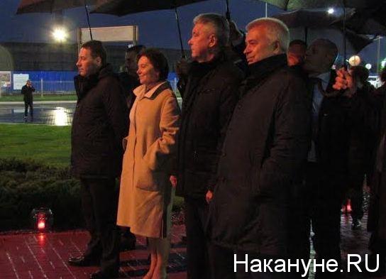 Собянин, Комарова, Холманских, Алекперов Фото: Накануне.RU