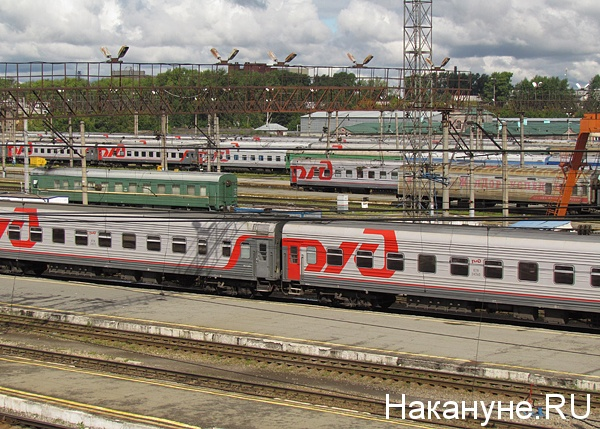 железная дорога вокзал вагон(2015)|Фото: Накануне.ru