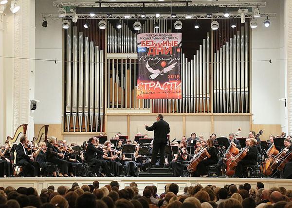 безумные дни, фестиваль, музыка |Фото: Департамент информационной политики губернатора