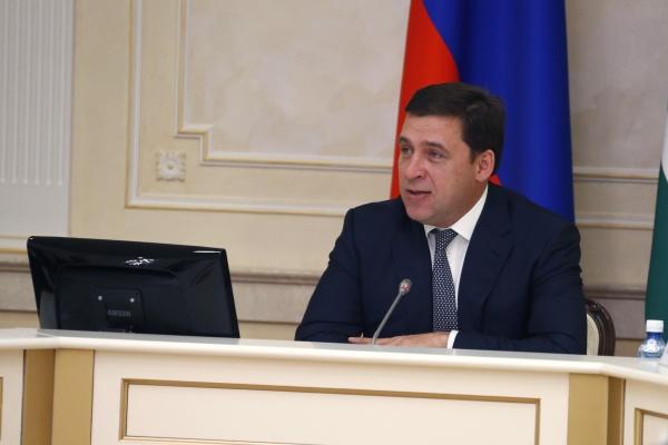 встреча Евгения Куйвашева с депутатами, Куйвашев|Фото: Департамент информационной политики губернатора