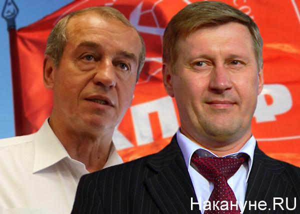 коллаж, Анатолий Локоть, Сергей Левченко, КПРФ|Фото: Накануне.RU