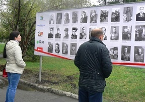 Курган Парк Победы стенды|Фото: пресс-служба МТС на Урале