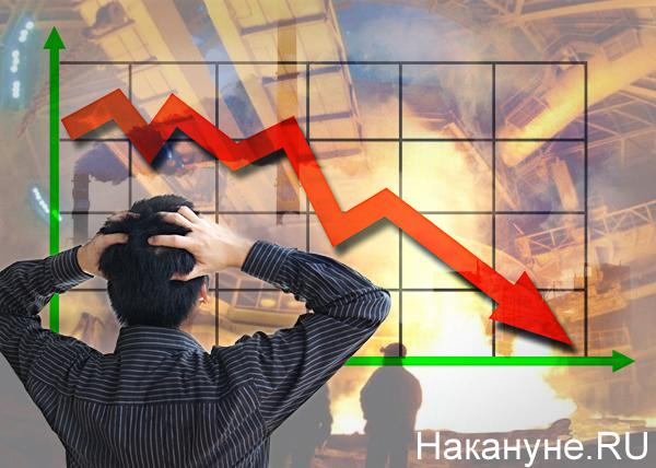 коллаж, промпроизводство, экономика, спад, падение|Фото: Накануне.RU