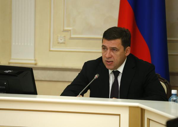 президиум титановой долины, заседание, Евгений Куйвашев|Фото: Департамент информационной политики губернатора