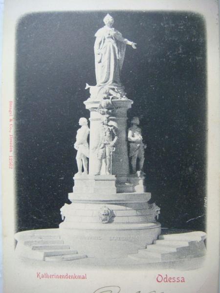памятник Екатерине Великой и основателям Одессы|Фото: Накануне.RU
