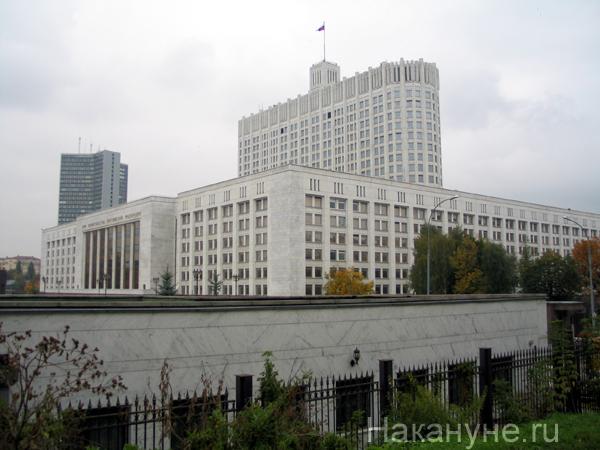 москва правительство рф|Фото: Накануне.ru
