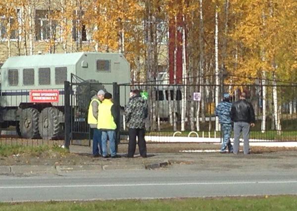 ФСБ в Нефтеюганске, учения|Фото: vk.com