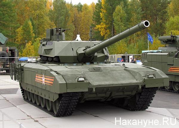 танк армата|Фото: Накануне.ru