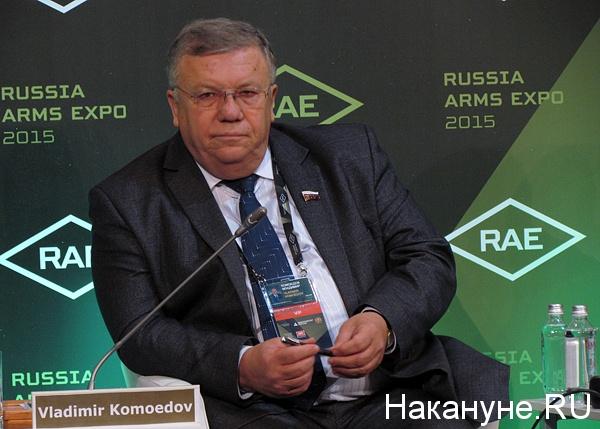 комоедов владимир петрович депутат гд рф|Фото: Накануне.ru