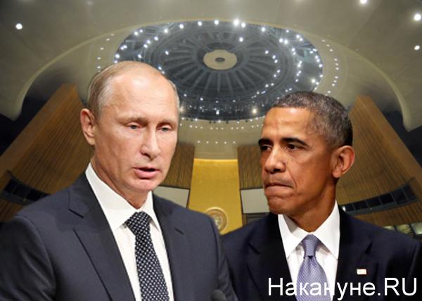 коллаж, Путин, Обама, генассамблея ООН|Фото: Накануне.RU