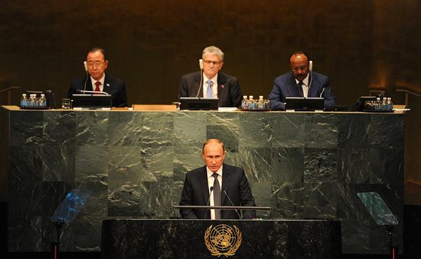 Путин в зале ООН, Генассамблея, 70, Россия, США|Фото: kremlin.ru