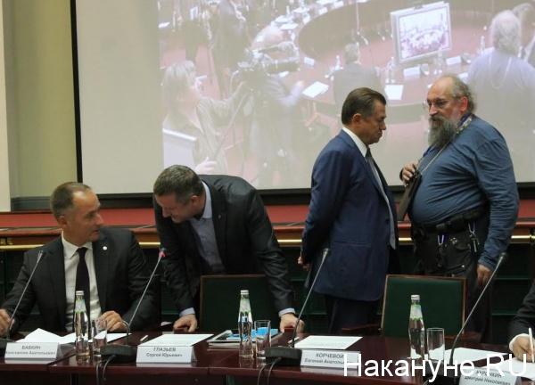 Сергей Глазьев, Анатолий Вассерман Фото: Накануне.RU