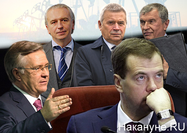 коллаж, Медведев, Богданов, Дюков, Алекперов, Сечин|Фото: Накануне.RU