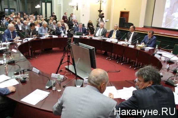 антикризисная секция МЭФ|Фото: Накануне.RU