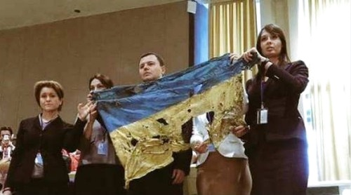 флаг Украины, делегация, ООН Фото: Накануне.RU