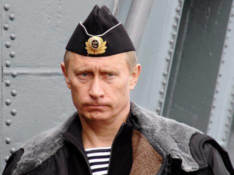 Владимир Путин|Фото: