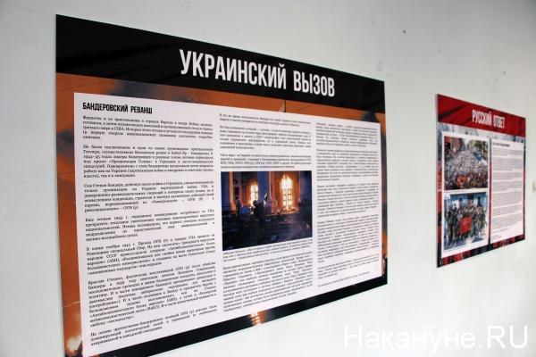 выставка, вторая мировая война|Фото: Накануне.RU
