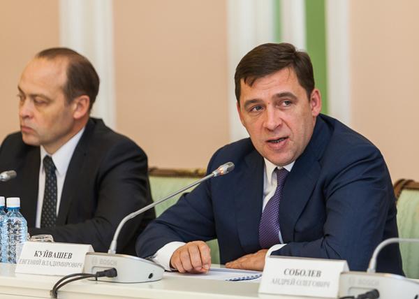 Евгений Куйвашев, встреча с делегацией Киргизии|Фото: Департамент информационной политики губернатора
