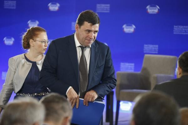 Евгений Куйвашев, Инвестиционный форум в Сочи|Фото: Департамент информационной политики губернатора