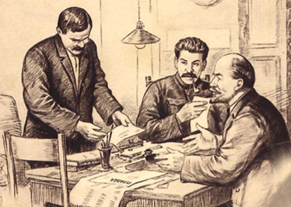 Правда, Сталин, Ленин, Молотов|Фото: kyda-komy.ru