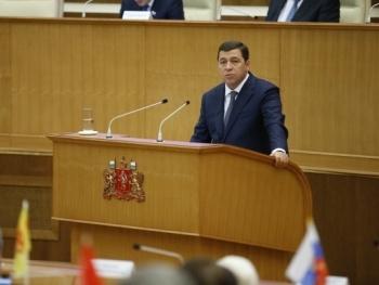 Куйвашев, бюджетное послание|Фото: пресс-служба губернатора Свердловской области