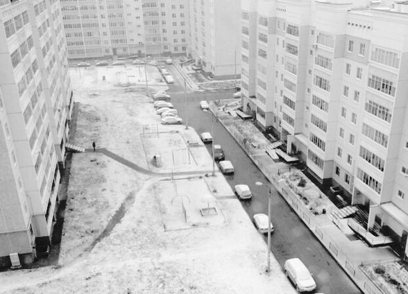 зима, снег, Пермь|Фото: vk.com