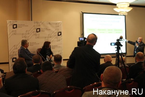 агротехнический форум, правительство, экономика, сельхозмашиностроение|Фото: nakanune.ru