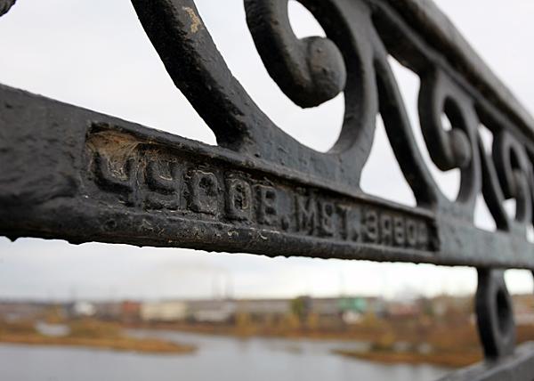Чусовой|Фото: пресс-служба ОМК