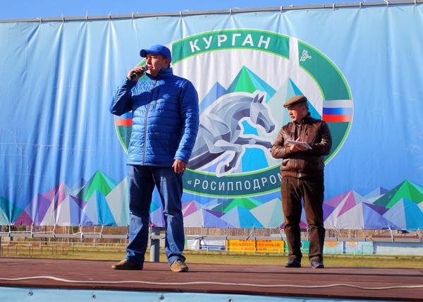 ипподром, Курган|Фото: kurganobl.ru