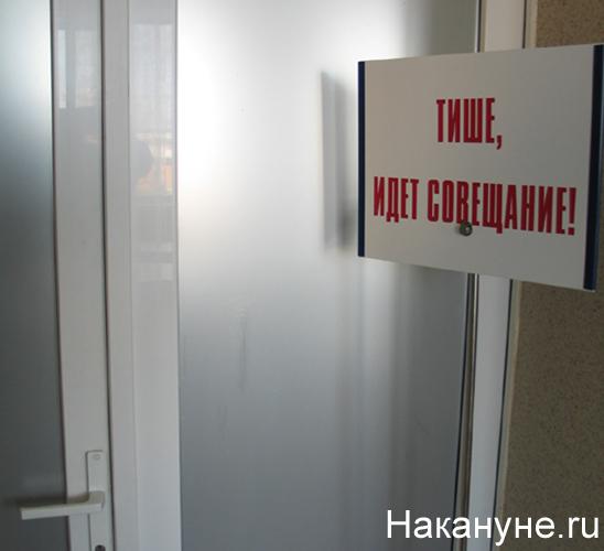 (2005)|Фото: Фото: Накануне.ru
