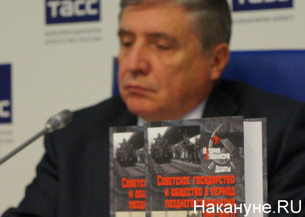 "пресс-конференция, ""История Сталинизма"", Александр Дроздов|Фото: Накануне.RU"