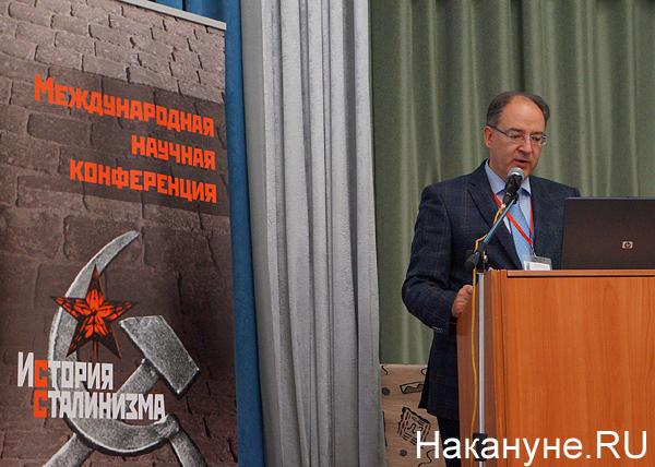 """История Сталинизма"", УрФУ, Андрей Сорокин|Фото: Накануне.RU"