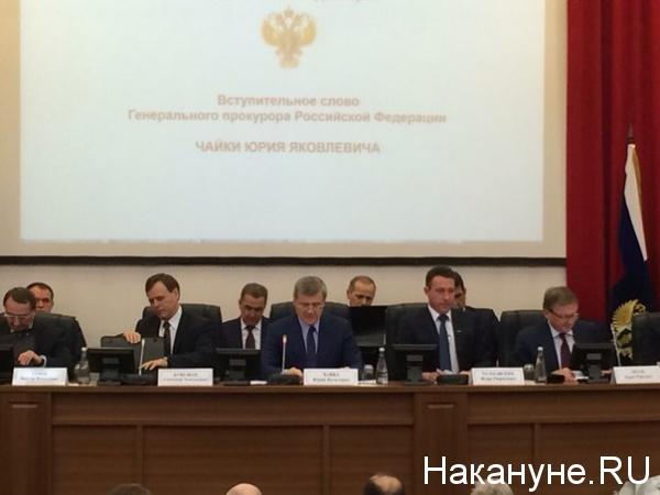 Чайка, Титов, Пономарев, Холманских, совещание|Фото: Накануне.RU