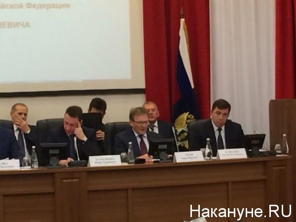 Холманских, Титов, Куйвашев совещание|Фото: Накануне.RU
