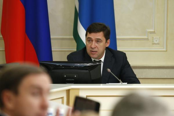 Куйвашев оргкомитет ЧМ-2018|Фото: ДИП губернатора Свердловской области