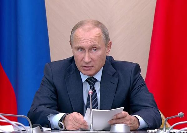 Владимир Путин|Фото: kurganobl.ru
