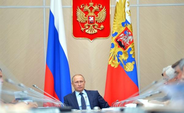 госсовет, путин|Фото: kremlin.ru