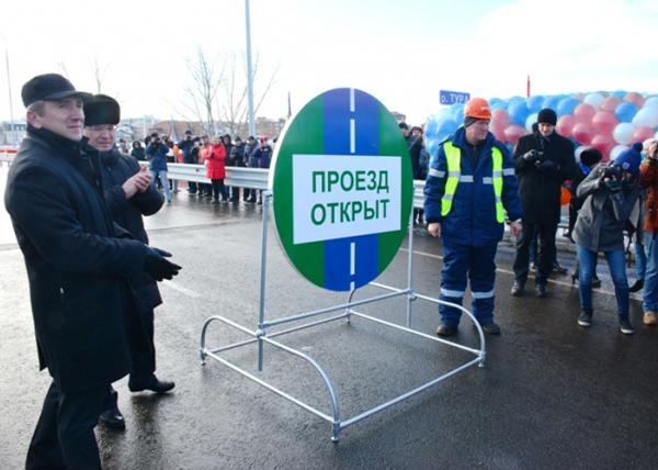 Мост через Туру, Тюмень, Владимир Якушев Фото: duma72.ru