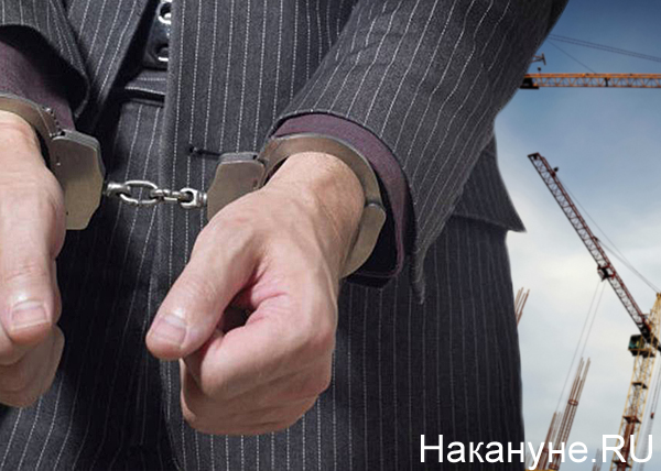 коллаж, чиновник, наручники, стройка, строительство|Фото: Накануне.RU