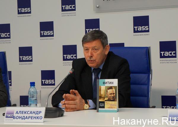 презентация книги о Павле Фитине, Александр Бондаренко|Фото: Накануне.RU