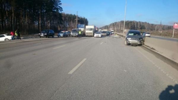 ДТП авария иномарки Екатеринбург|Фото: ГИБДД Екатеринбурга