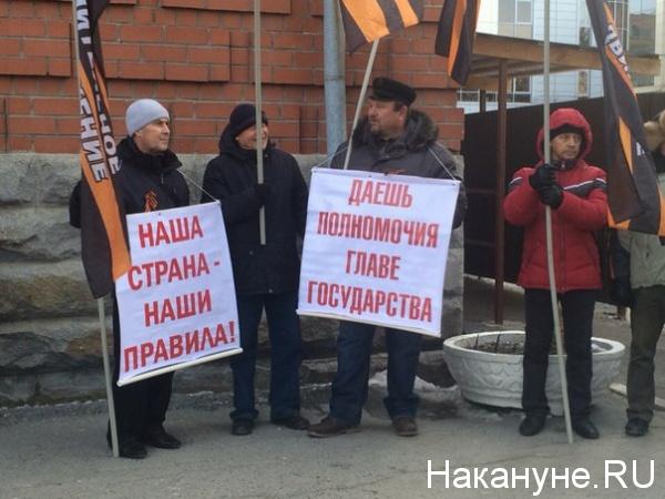 НОД, пикет, генконсультсво США в Екатеринбурге Фото: Накануне.RU