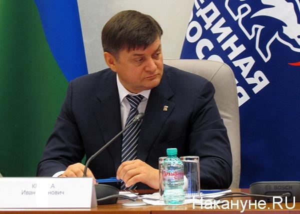 квитка иван иванович депутат государственной думы рф|Фото: Накануне.ru
