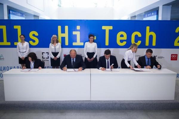 Евгений Куйвашев WorldSkills Hi-Tech соглашение|Фото: ДИП губернатора Свердловской области