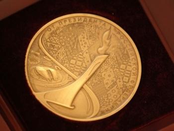 Путин Куйвашев медаль|Фото: ДИП губернатора Свердловской области