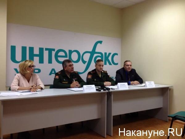 военный комиссар Челябинской области Евгений Роженко пресс-конференция Фото: Накануне.RU