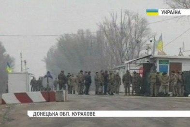 Курахово, ВСУ, Донбасс|Фото: Накануне.RU