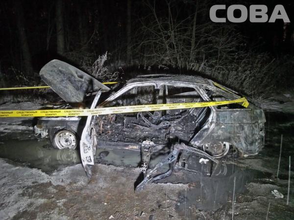 Екатеринбург автомобиль пожар|Фото: служба спасения СОВА