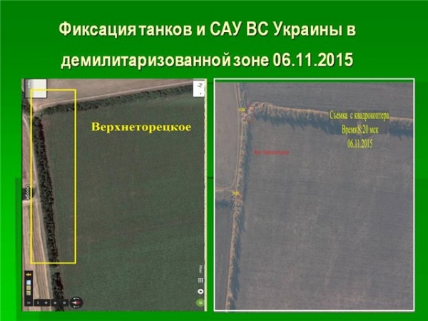 танк, ВСУ Фото: Накануне.RU