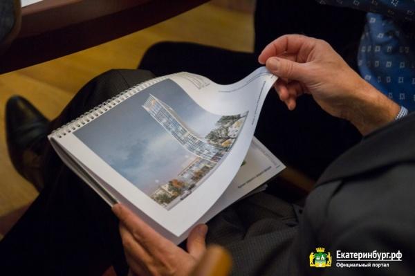 проект небоскреба, Первомайская, 60|Фото: Администрация Екатеринбурга